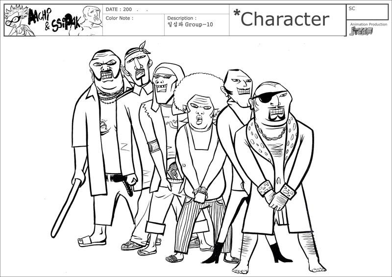cha_c7_group10 copy